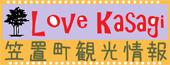 Love Kasagi ラブカサギ
