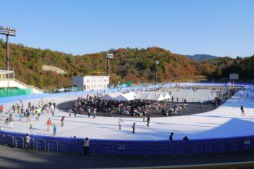 岐阜県クリスタルパーク 恵那スケート場