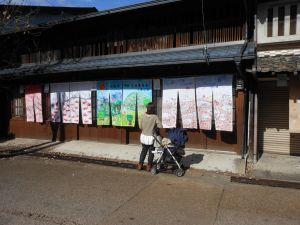 中山道のれんコンテスト展示風景