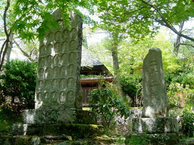 串原郷土館3