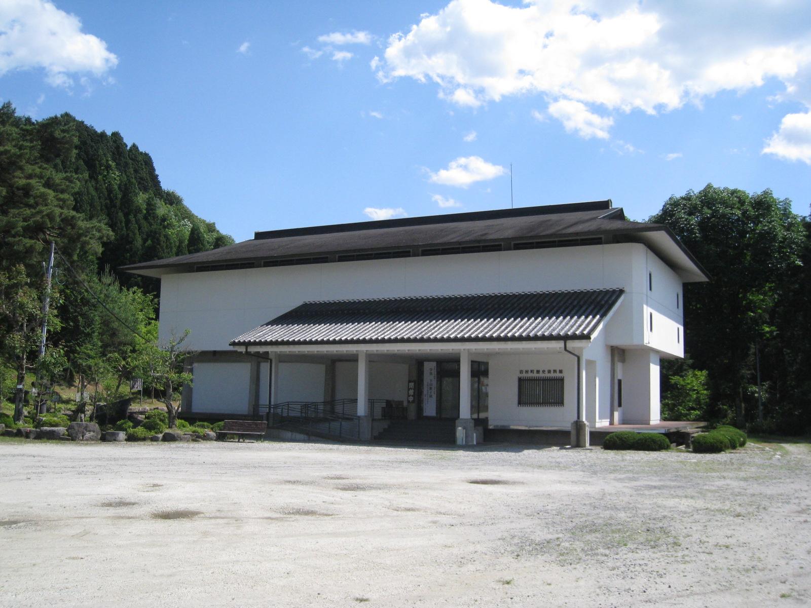 岩村歴史資料館外観