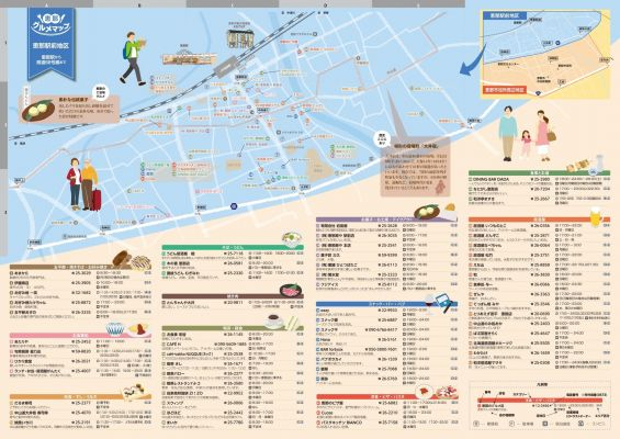 恵那グルメマップ 恵那市街MAP_駅前から県道68