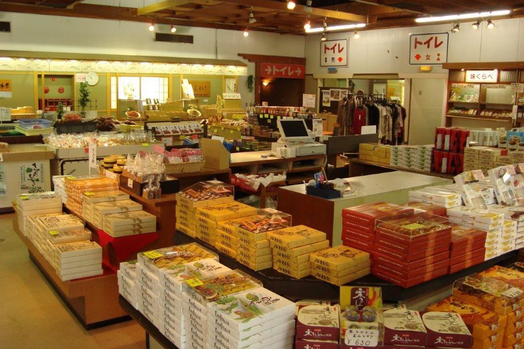 岐阜県・長野県のお土産が取り揃えております