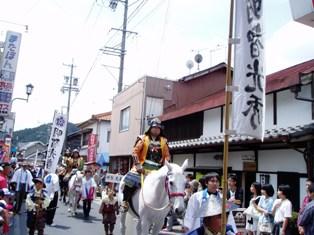 日本大正村ちょっとおんさいまつり2