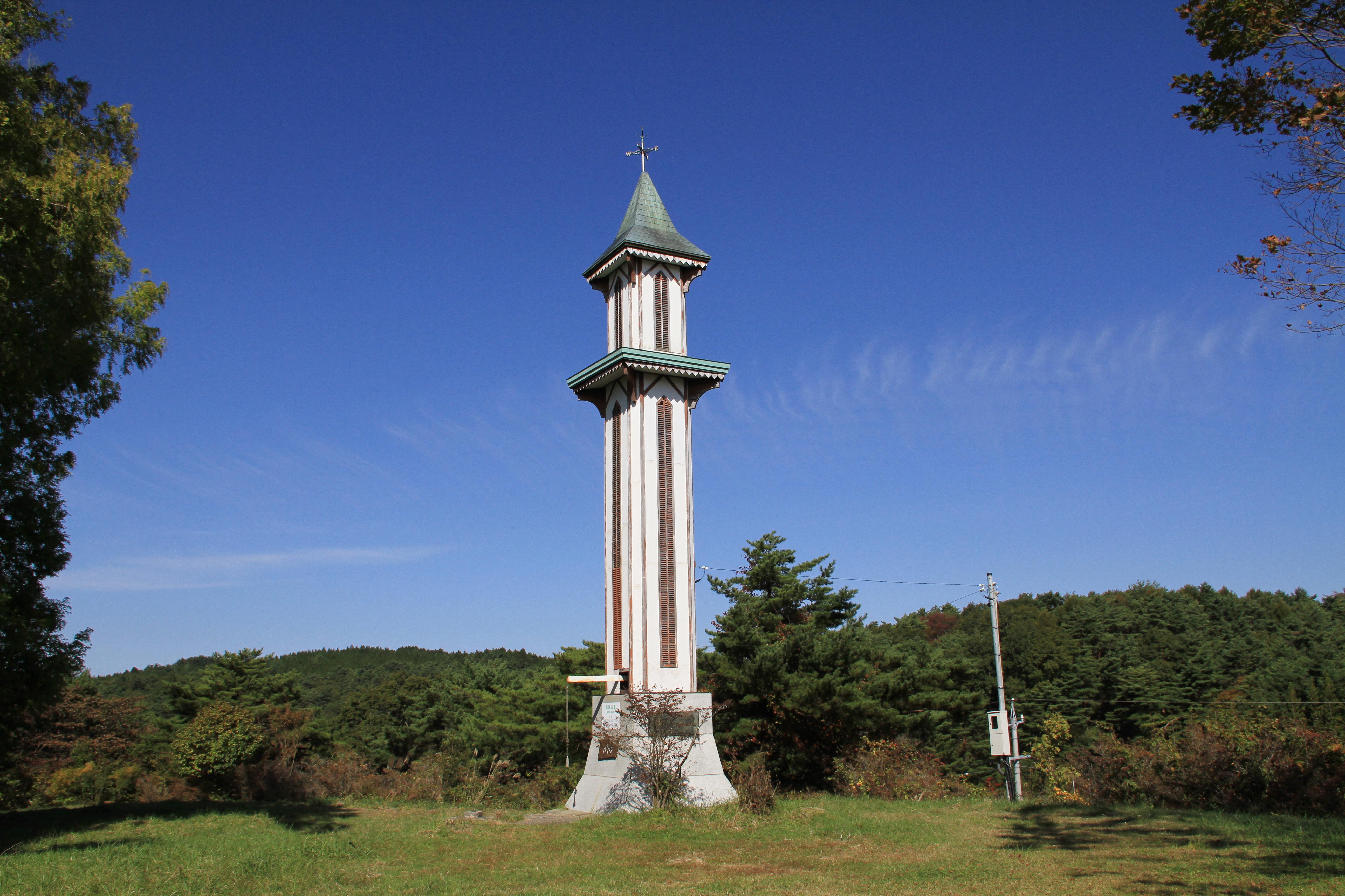 根ノ上高原の鐘
