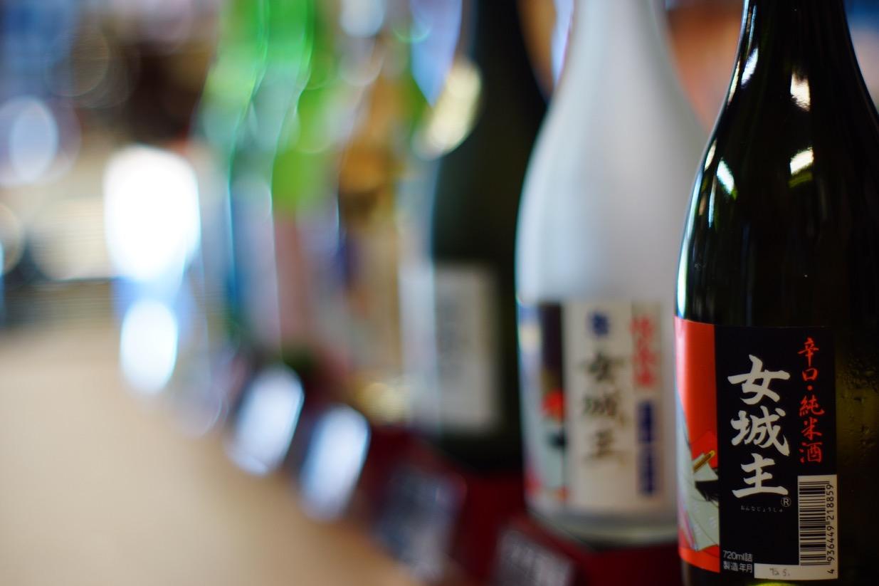 岩村醸造商品イメージ