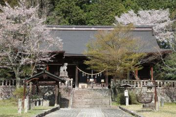 金幣社 八王子神社