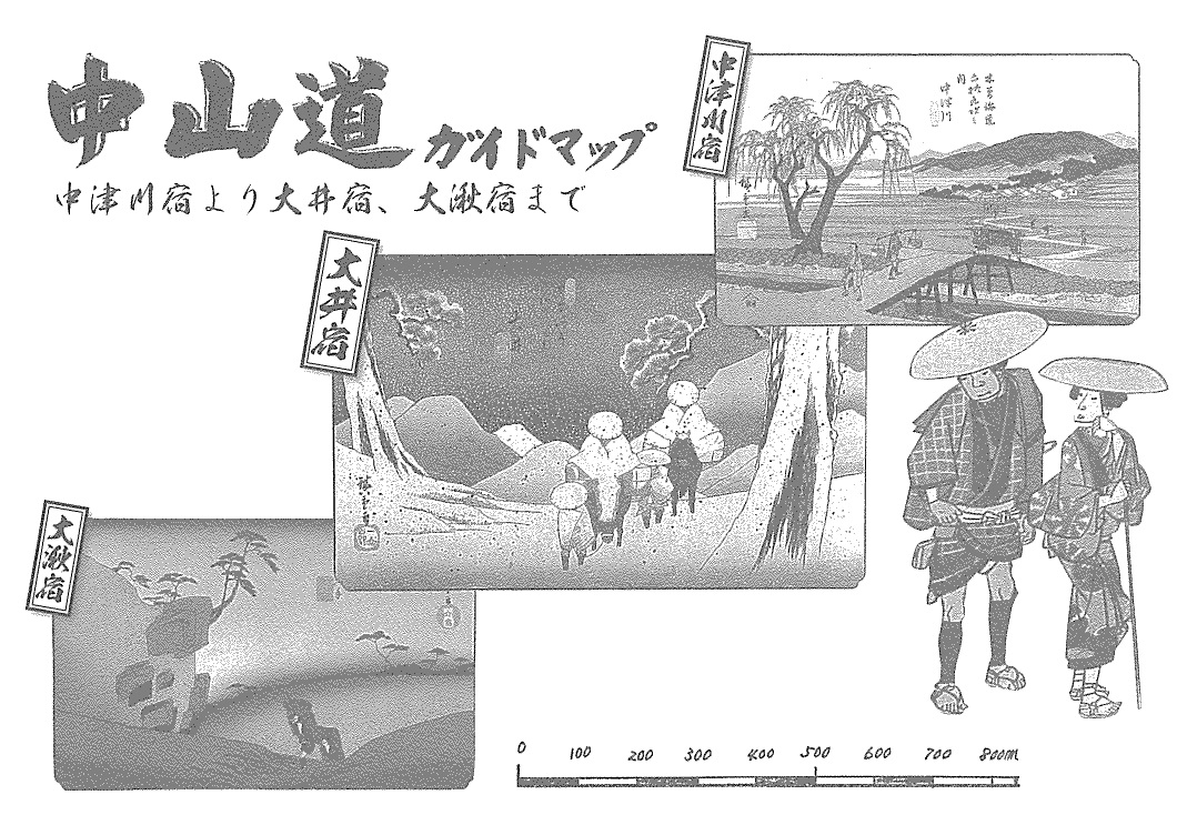 中山道ガイドマップ(中津川宿より大井宿、大湫宿まで)