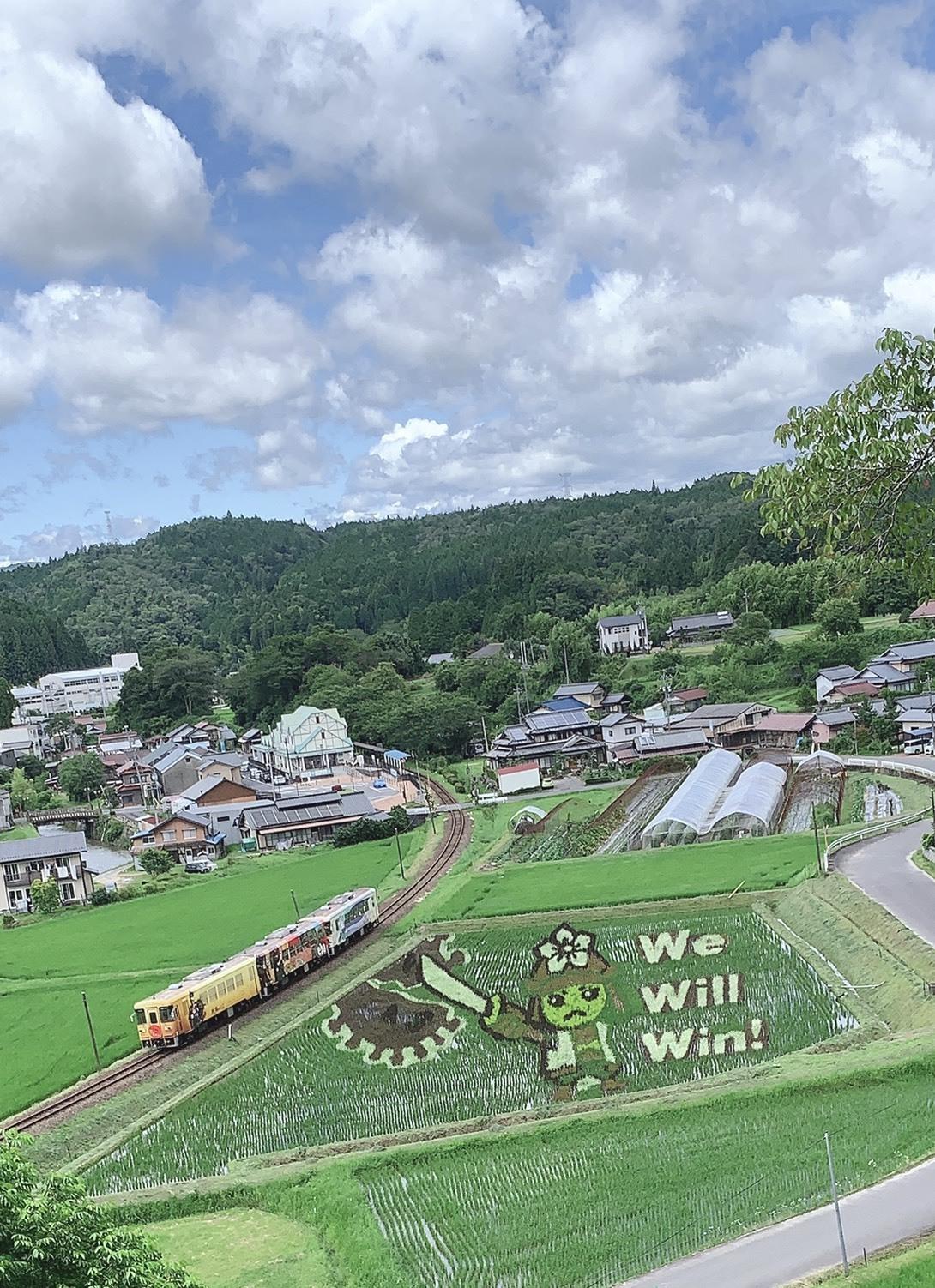 明知鉄道と田んぼdeアート