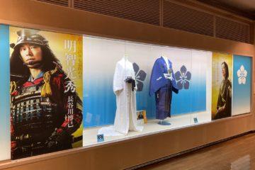 「麒麟がくる ぎふ恵那 大河ドラマ館」開館期間延長のお知らせ