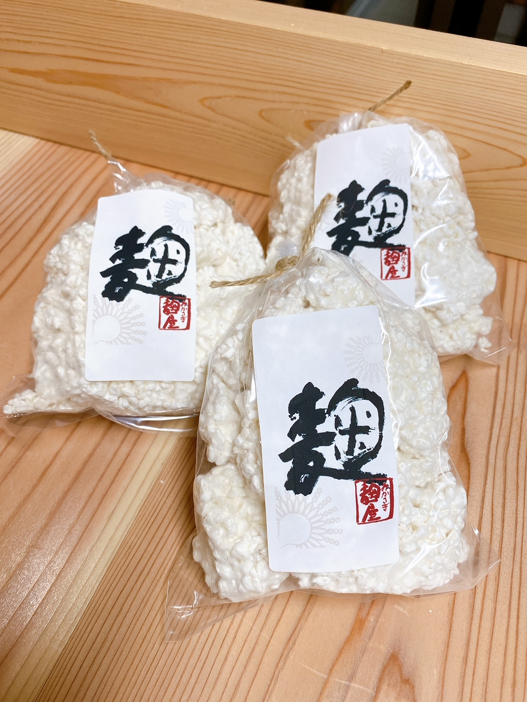 米麴(豊富な酵素で腸内環境を整えます)